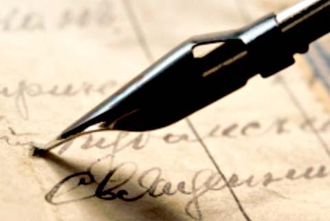 Как писать слова, связанные с церковью?