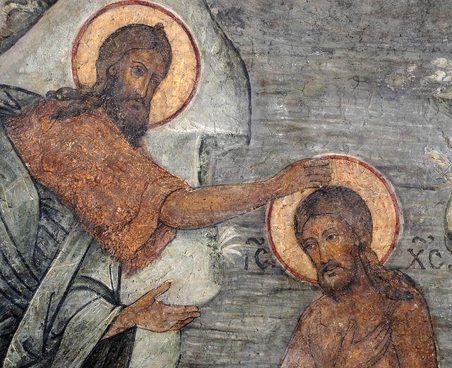 6 / 19 января Крещение Господне. Богоявление