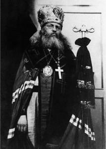 Архиепископ Лука (Войно-Ясенецкий)