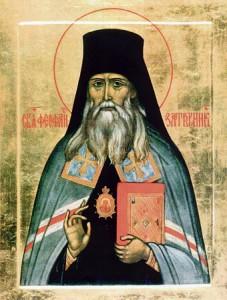 Святитель Феофан Затворник (1815–1894)