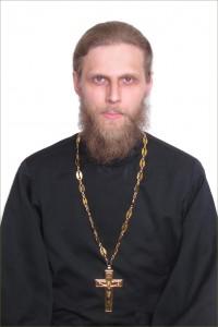 Иерей Димитрий Бабурин