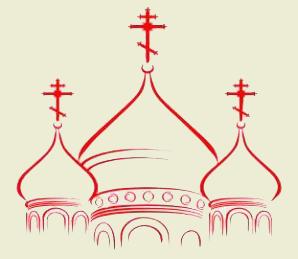 Тропарь Царственным мученикам и молитва о строительстве храма в честь святых Царственных  страстотерпцев
