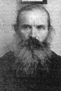 Священномученик иерей Иоанн Петрович Честнов