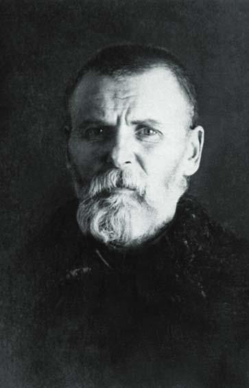 Преподобномученик Ксенофонт (Бондаренко)
