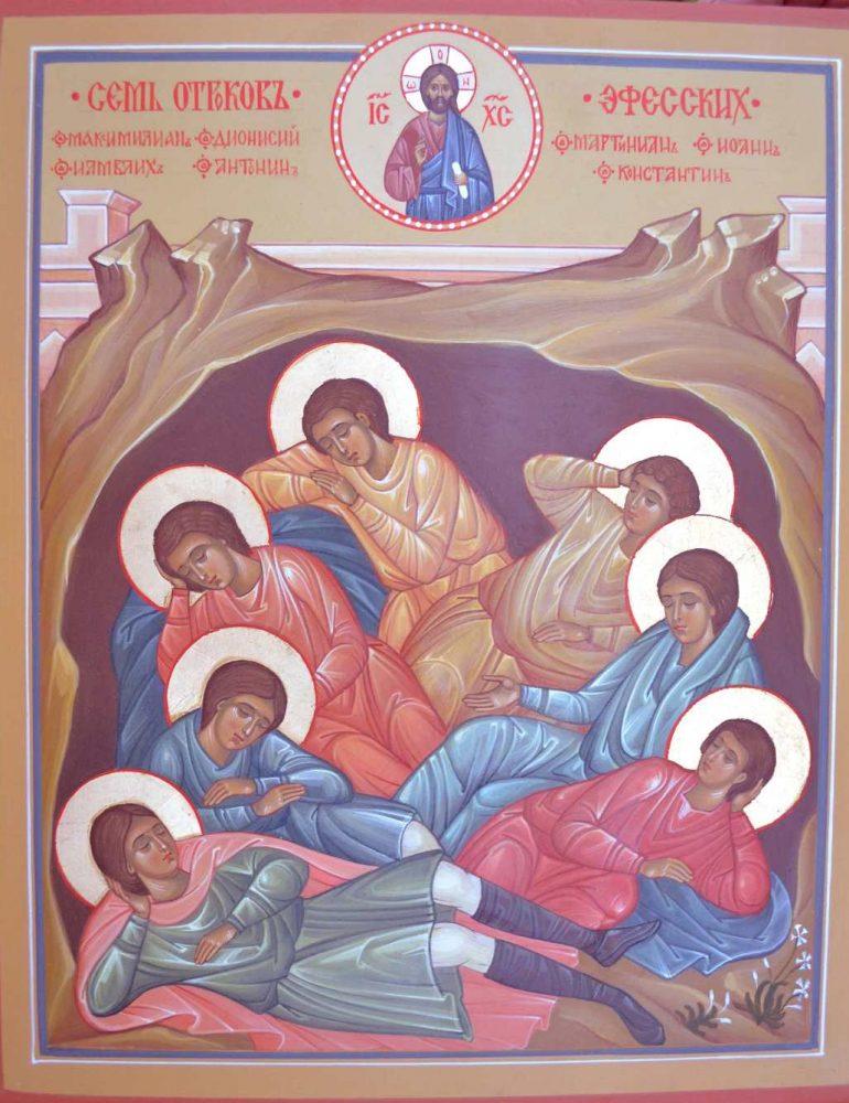 Святые семь отроков в Ефесе