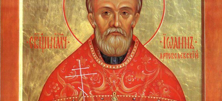 Новомученик протоиерей Иоанн Артоболевский, воспитавший советского академика