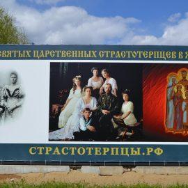 Молебен 11 июня в преддверии Петрова поста