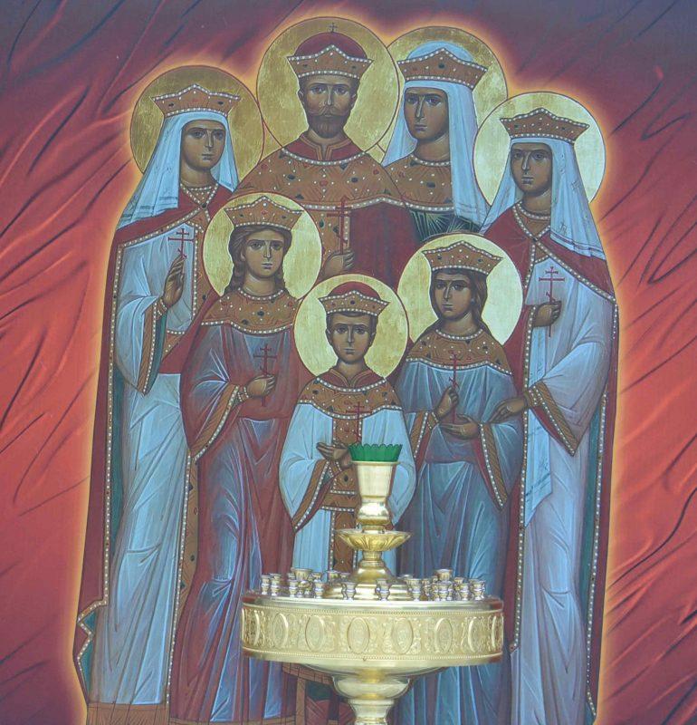 Царь Николай многострадальный