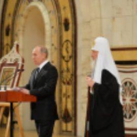 Завершился третий день работы Архиерейского Собора Русской Православной Церкви
