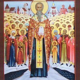Православная церковь чтит в этот день (8 января по ст. ст.) память священномученика ИСИДОРА ПРЕСВИТЕРА
