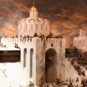 Монголо-татарские войска подвергли разграблению и уничтожению столицу Северо-Восточной Руси город Владимир