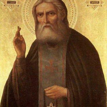 В 1903 г. по настоянию Императора Николая II, определением Святейшего Синода, старец иеромонах Серафим Саровский был прославлен в лике святых