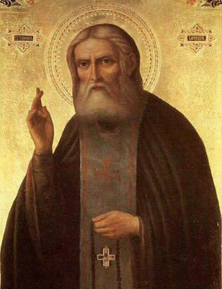 Акафист святому преподобному Серафиму, Саровскому чудотворцу