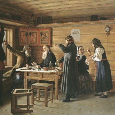1762 г. В недолгое правление ПЕТРА III был предпринят ряд мер по прекращению преследования старообрядцев