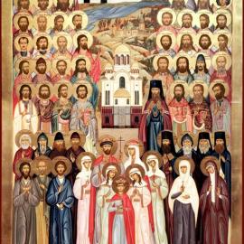 11 февраля в Русской Православной Церкви установлено празднование Собора Екатеринбургских святых