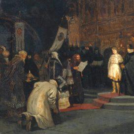 Соборная клятва 1613 года