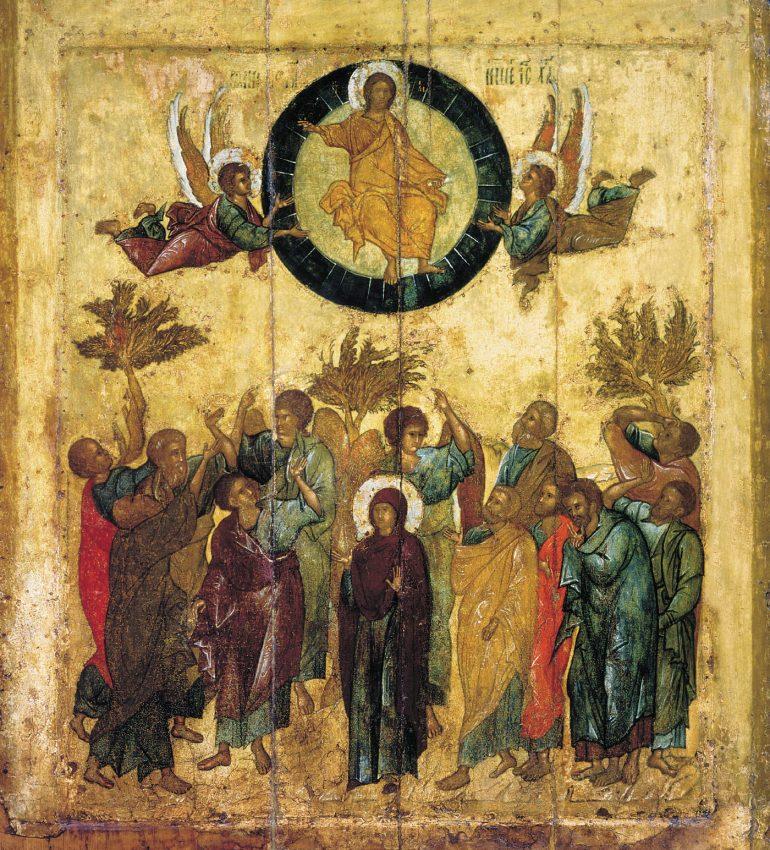 Вознесение Господа Бога и Спаса нашего Иисуса Христа