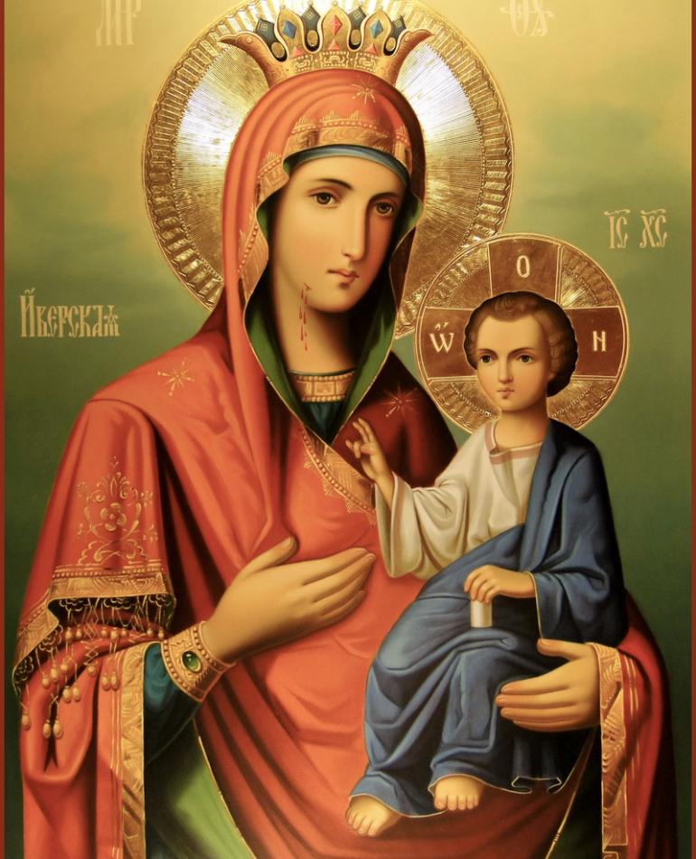 Иверская икона Божией Матери (принесение в Москву в 1648 г.)