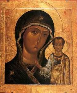 Празднование Казанской иконе Божией Матери (в память избавления Москвы и России от поляков в 1612 г )