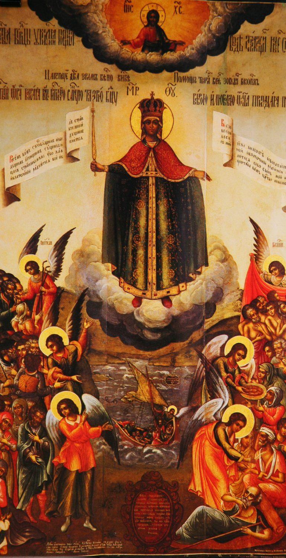 Икона Божией Матери «Всех скорбящих Радость»