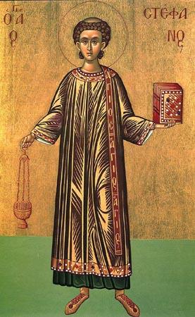 Святой апостол первомученик и архидиакон Стефан