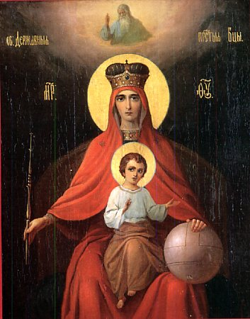 Икона Божией Матери, именуемой «Державная»