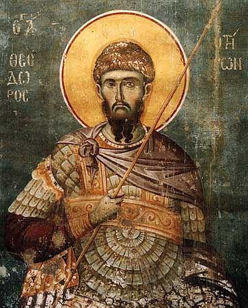 Святой мученик Феодор Тирон