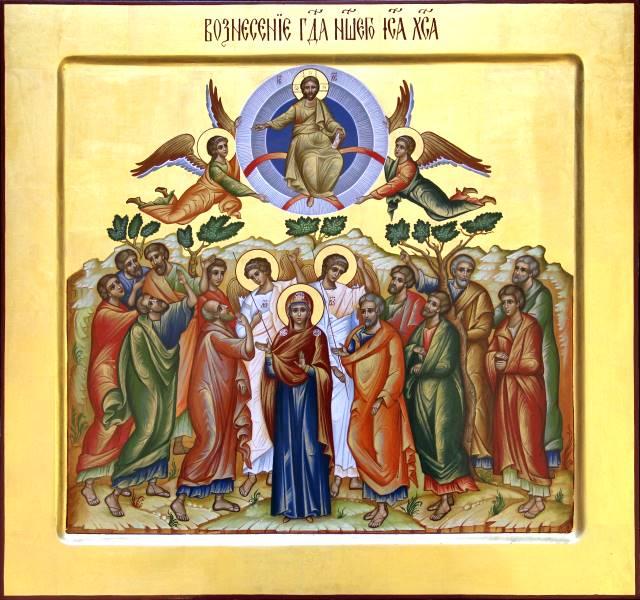 Проповедь святителя Луки (Войно-Ясенецкого). Слово в день Вознесения Христова