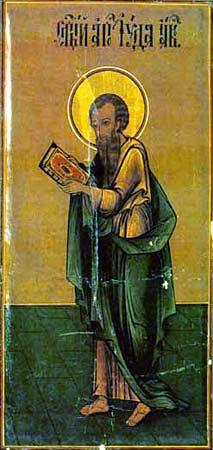 Святой апостол Иуда