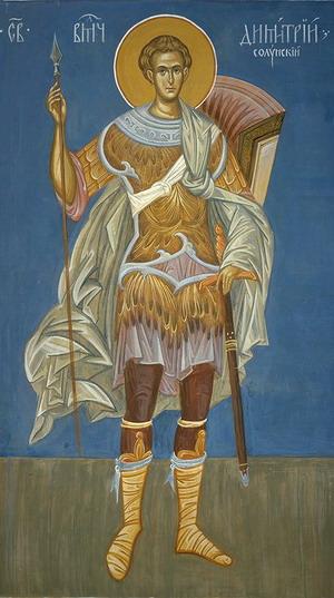Великомученик Димитрий Солунский — наш защитник
