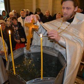 Богослужение на праздник Крещения Господня и Великое освящение воды