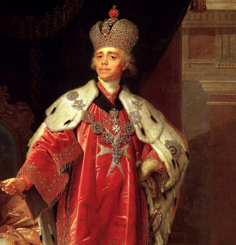Убийство императора Павла I