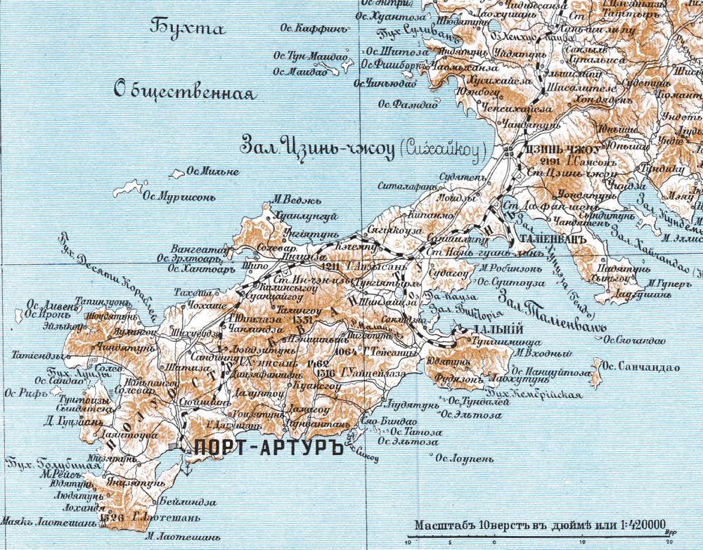 Подписано русско-китайское соглашение об аренде Россией у Китая Ляодунского полуострова с городами Порт-Артур и Дальний (сроком на 25 лет)