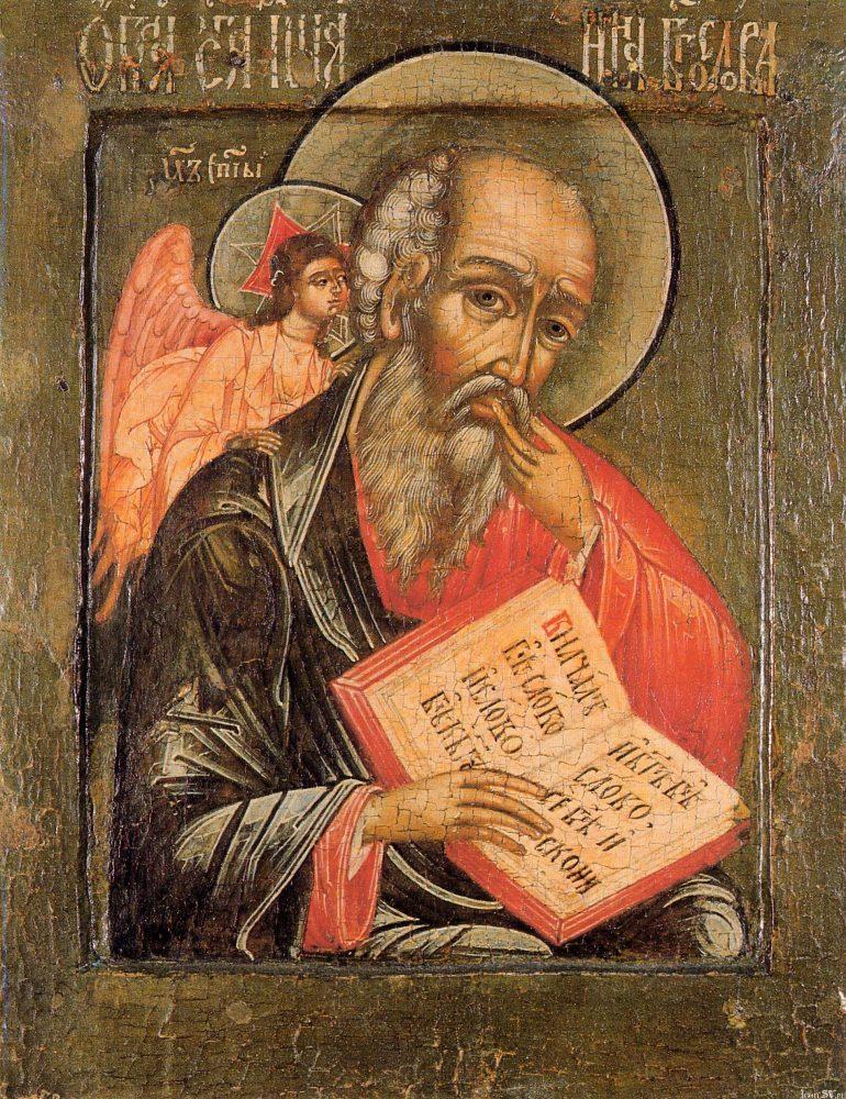 Апостол Иоанн Богослов, евангелист