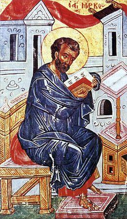 Апостол и евангелист Марк (63)