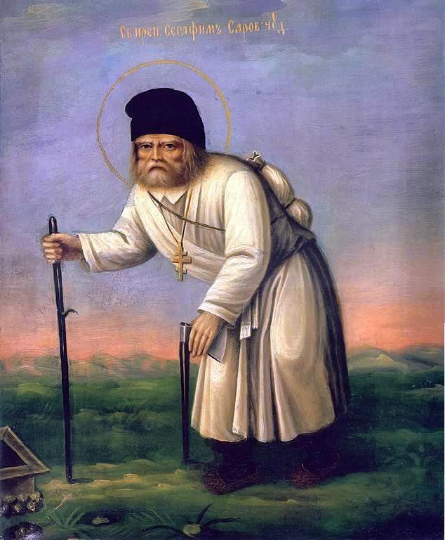 2 / 15 января – День памяти преподобного Серафима Саровского