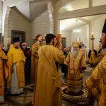 Торжественное архиерейское богослужение в храме