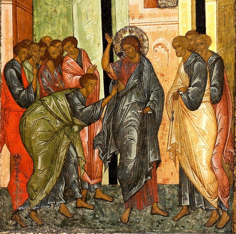 Антипасха, Неделя 2-я по Пасхе, апостола Фомы