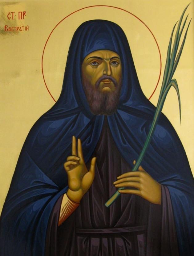 Житие и страдание преподобного отца нашегоЕвстратия Печерского. 1097 год.