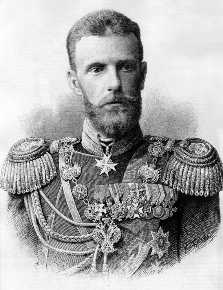 Великий князь Сергей Александрович