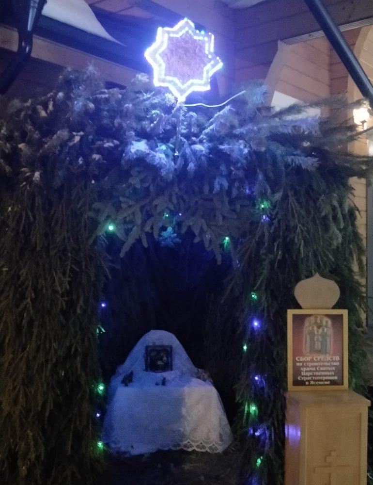 Рождественские Богослужения 2021 года