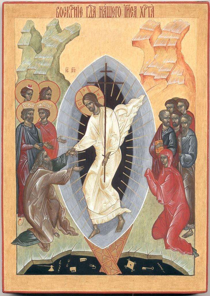 Пасха, Светлое Христово Воскресение
