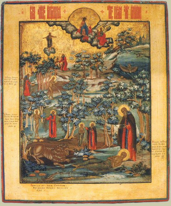 Житие Марии Египетской